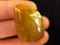 חלוק קוורץ גוסט פנטום צהבהב משקל: 10 גרם