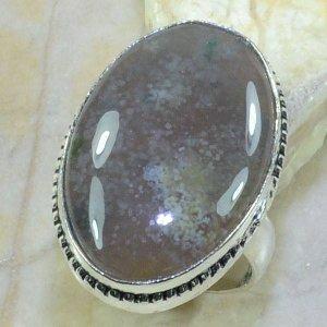 טבעת כסף בשיבוץ אבן אגט אוושן אפרפר מידה: 7.5