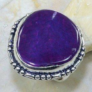 טבעת כסף בשיבוץ אבן אגט בוטוצ'ואנה סגול מידה: 8.25