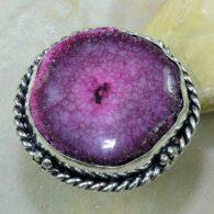 טבעת כסף בשיבוץ אבן סולר קוורץ ורוד מידה: 7.5