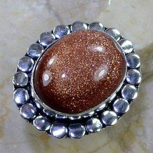 טבעת כסף בשיבוץ אבן סנסטון מידה: 7.75