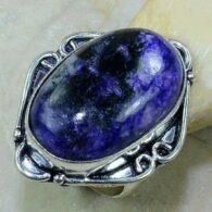 טבעת כסף בשיבוץ אבן צ'רוייט מידה: 9.5