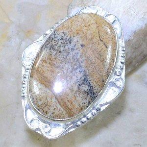טבעת כסף משובצת אבן ג'ספר פיקצ'ר מידה: 6
