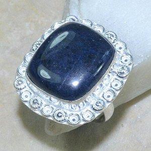 טבעת כסף משובצת באבן סודלייט מידה: 8.5