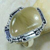 טבעת כסף בשיבוץ אבן רוטילייד קוורץ מידה: 9.25