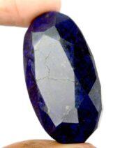 """ספיר כחול מלוטש לשיבוץ (אפריקה) 135 קרט עיצוב אובלי מידות: 18*23*43 מ""""מ"""