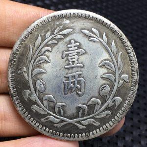 מטבע סיני משקל: 37 גרם חומרים: כסף ניקל ברונזה וארד