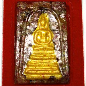 רובי מפוסל בתבנית אפריקה חרוט עבודת יד בודהה + אריזה מהודרת משקל: 50.40 קרט