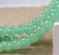 """תכשיטנות: שרשרת אוונטורין ירוק מידה: 4 מ""""מ"""